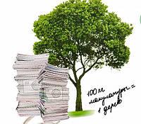 Вывоз отработанной бумаги