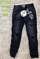 Джинсовые брюки для девочек S&D оптом, 6-16 лет.