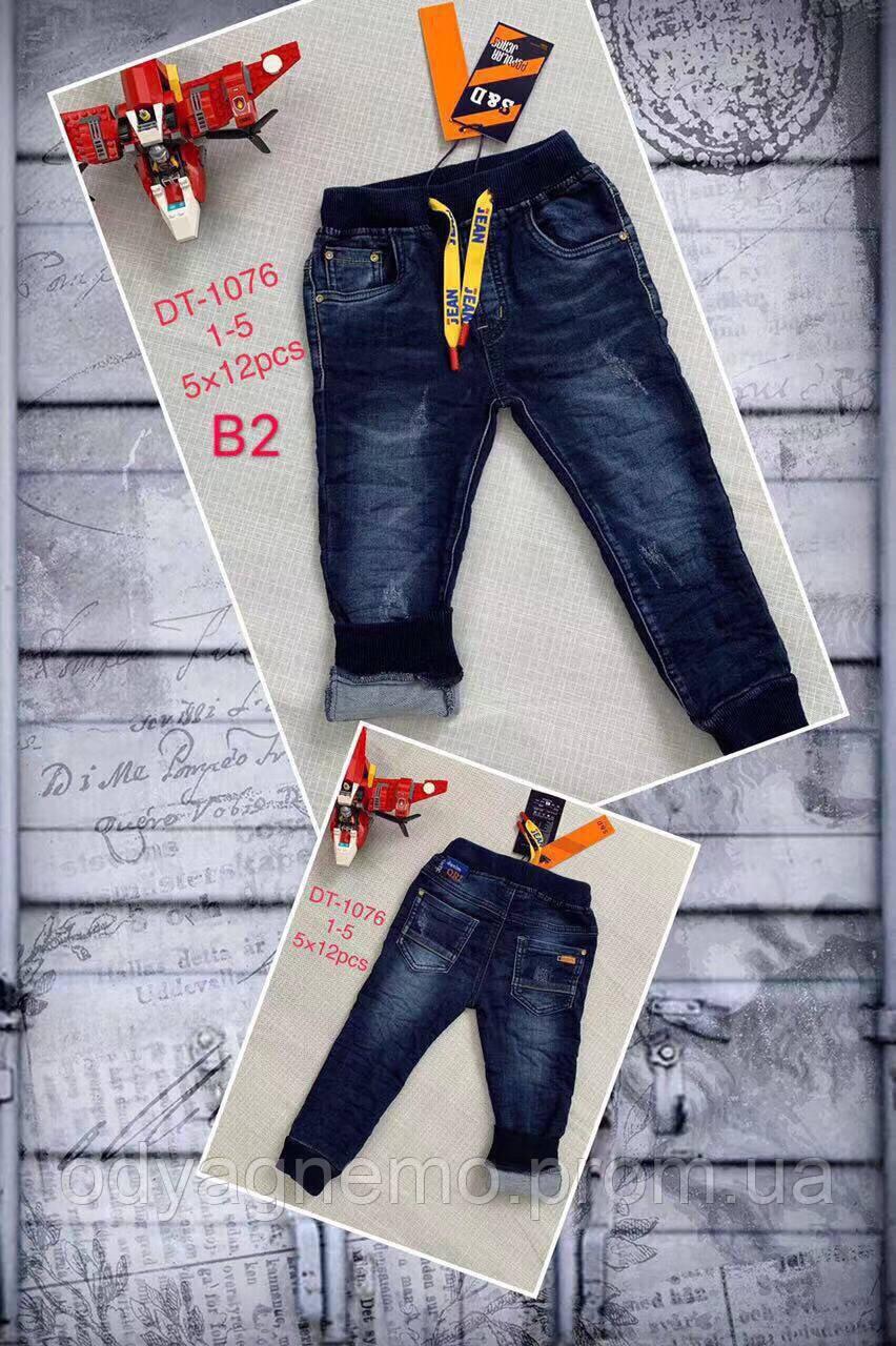 Джинсовые брюки для мальчиков S&D оптом, 1-5 лет.