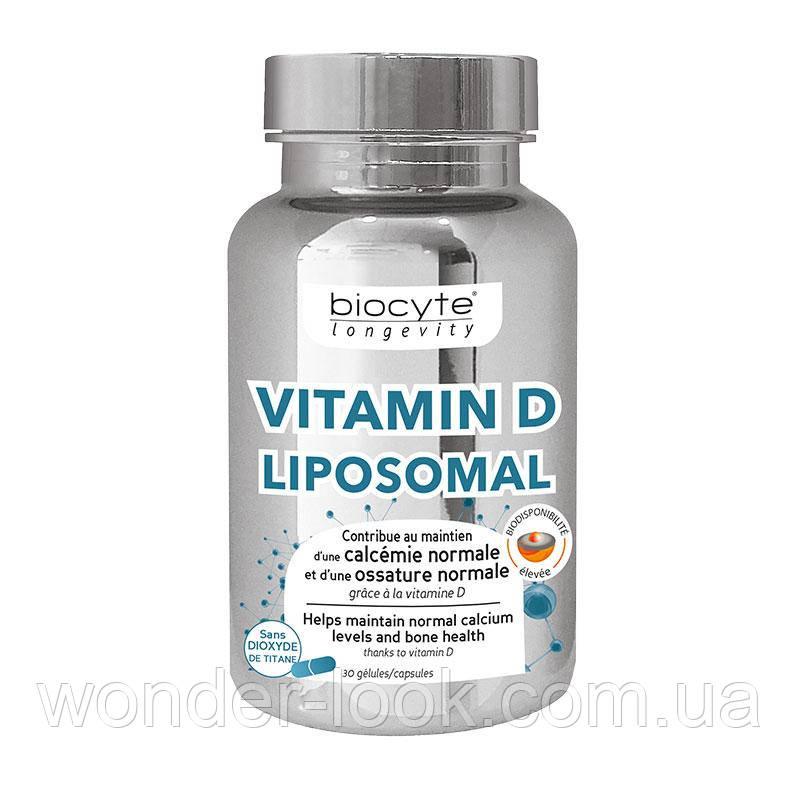 БИОЦИТ Витамин D липосомальный 30 капсул