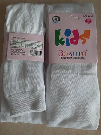 Трикотажные нарядные белые колготки 92-104 рост, фото 2