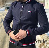 Куртка - бомбер  мужская стильная