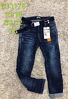 Джинсовые брюки для мальчиков S&D оптом, 10-18 лет.