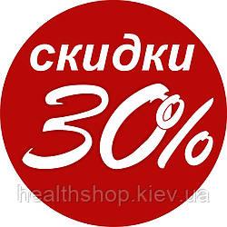 Хочешь 30% скидку на все товары компании Чойс?