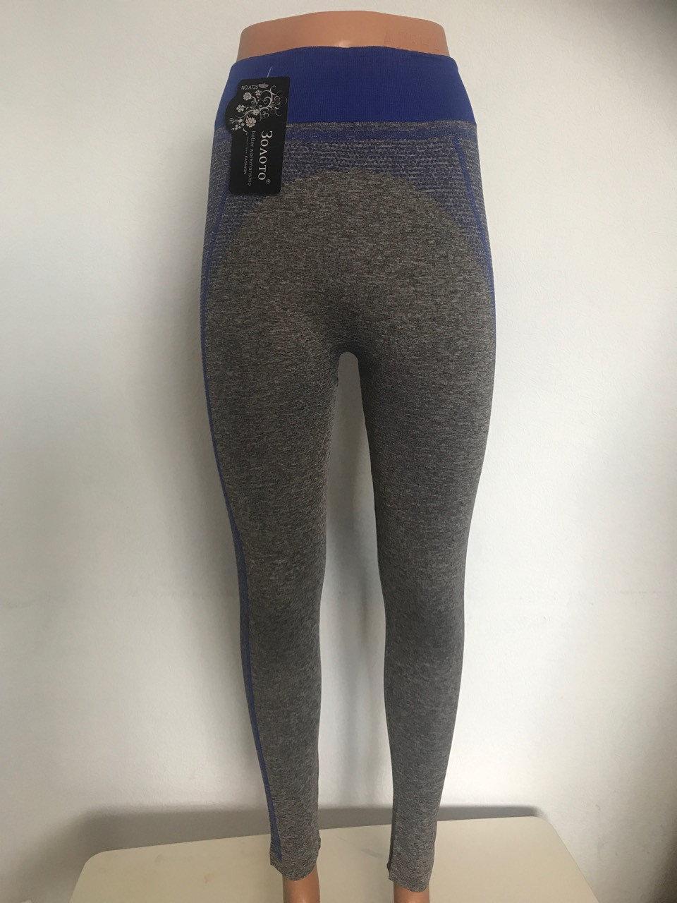 Женские лосины спортивные штаны серые