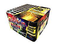 Салют Rock'n Roll на 100 выстрелов, фото 1