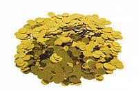 Конфетти круглые, 50г, 1,5 см, цвет золото