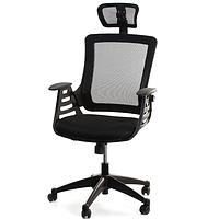 Офисное кресло MERANO headrest, Black 27714, фото 1