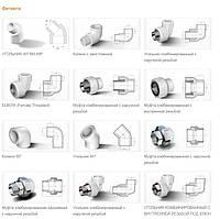 Фитинг для трубы полипропилен серый д.20 Firat
