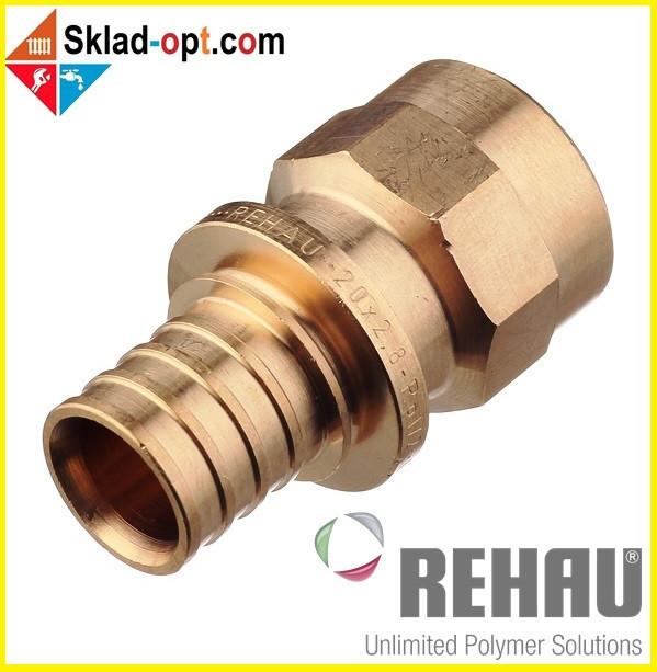 Перехідник Rehau RX Ø20 x 3/4 з внутрішнім різьбленням. 366069-001