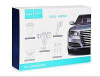 Подарочный набор для телефона в машину HOCO VIP Холдер/ Зарядное устройство/ Кабель для зарядки/Наушник блютуз