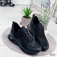 Кроссовки женские черные на черной подошве , женская обувь