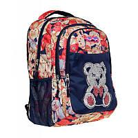 """Рюкзак школьный для девочки Class """"Bear"""" 38*28*16 см разноцветный 9932"""