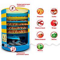 Электрическая сушилка для овощей и фруктов Элвин СУ-1 (30л)