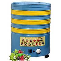 Сушилка электрическая для овощей и фруктов Элвин СУ-1 (30л)
