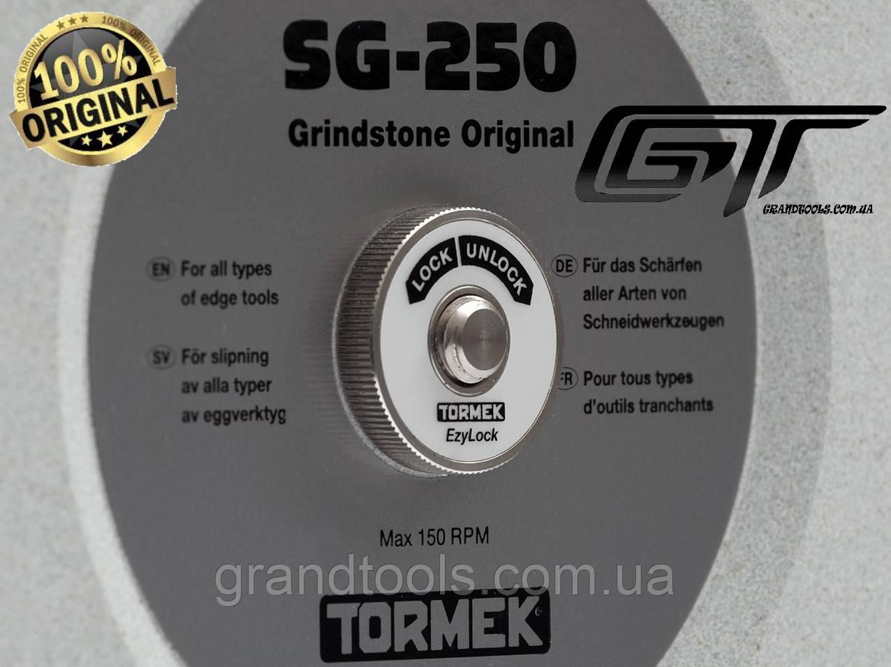TORMEK SG-250 оригинальный заточной круг