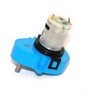 Моторидуктор 24 V Код товара 11025284 saeco atlante