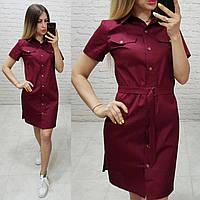 Платье рубашка с поясом, арт 171, цвет марсала