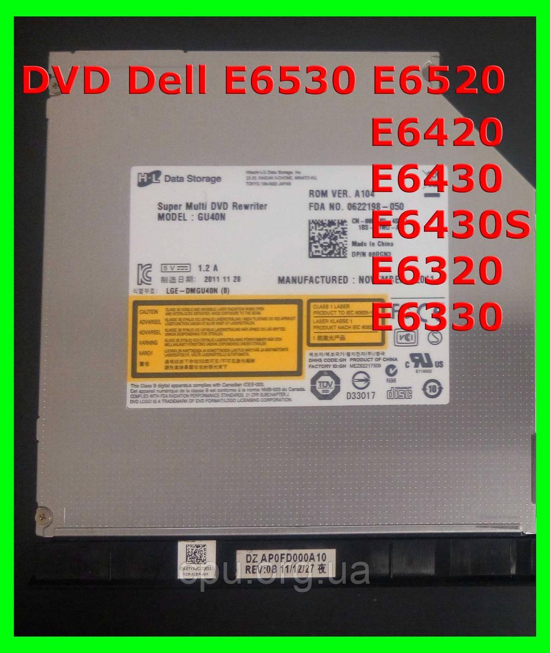 Dell DVD c пластиковой заглушкой и замком 9.5мм для E6530, E6520, E6430, E6430S, E6420, E6320, E6330