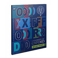 Щоденник шкільний інтегральний (укр.) Oxford 911149
