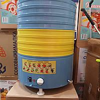 Сушилка электрическая для овощей и фруктов Элвин СУ-1 (60л) Электросушка
