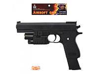 Пистолет ES 2089-K2011-G+  на пульках, 21см, лазер, фонарь, в кульке, 15-25-2,5см