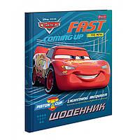 Щоденник шкільний жорсткий (укр.) Cars 911161