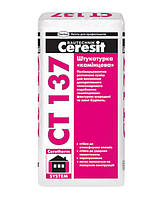 Штукатурка Cerecit СТ 137