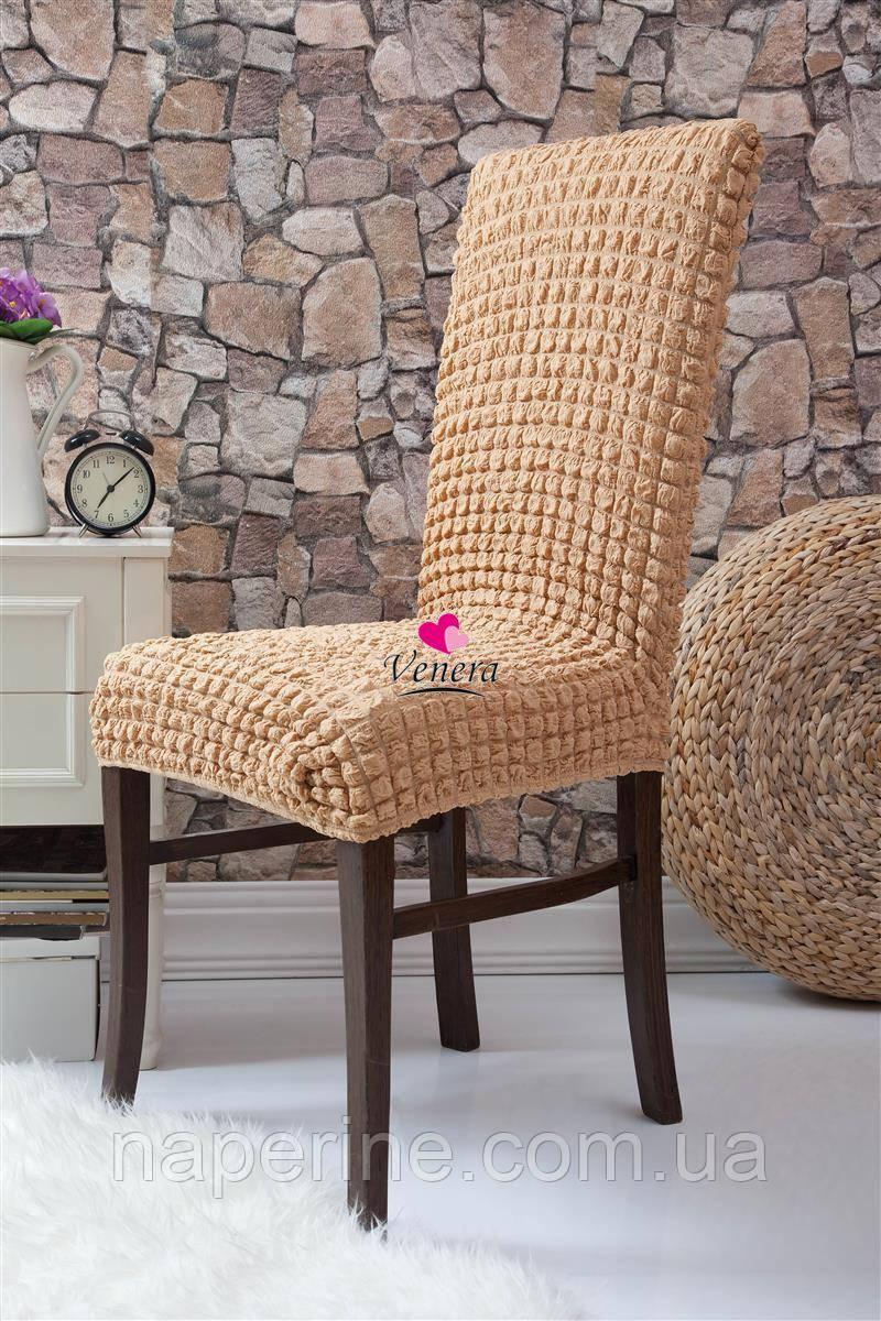 Чехлы натяжные на стулья  без оборки MILANO бежевые (набор 6 шт.)