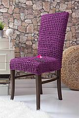 Чехлы натяжные на стулья  без оборки MILANO фиолетовые  (набор 6 шт.)