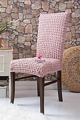Чехлы натяжные на стулья  без оборки MILANO розовые (набор 6 шт.)