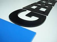Лазерная порезка букв и логотипов из акрила
