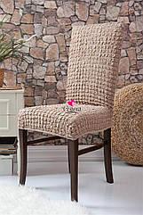 Чехлы натяжные на стулья  без оборки MILANO пудра (набор 6 шт.)