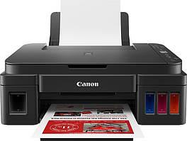 МФУ А4 цв. Canon Pixma G3411 c Wi-Fi (2315C025)
