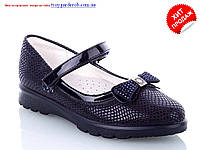 Модные синие туфли для девочки р 27-32 (код 0023-00)