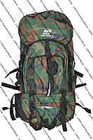 Рюкзак  для экспедиций 70 л