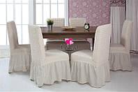 АКЦИЯ!!! Чехлы натяжные для стульев кремовые (набор 6 шт.)