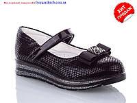 Модные черные туфли для девочки р 27-32 (код 0025-00)
