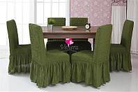АКЦИЯ!!!Чехлы  для стульев зеленые (набор 6 шт.)