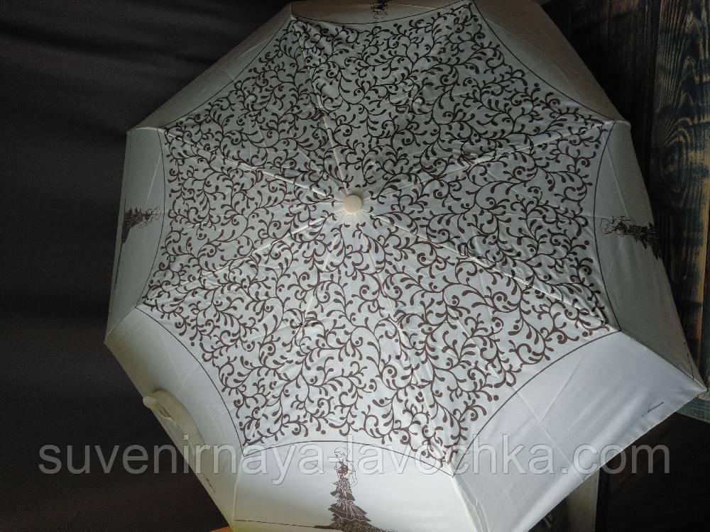 Женский зонт автомат фирмы Arman надежный, стильный