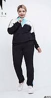 Спортивный костюм женский турецкая двунитка в большом размере 48-50, 50-52 52-54