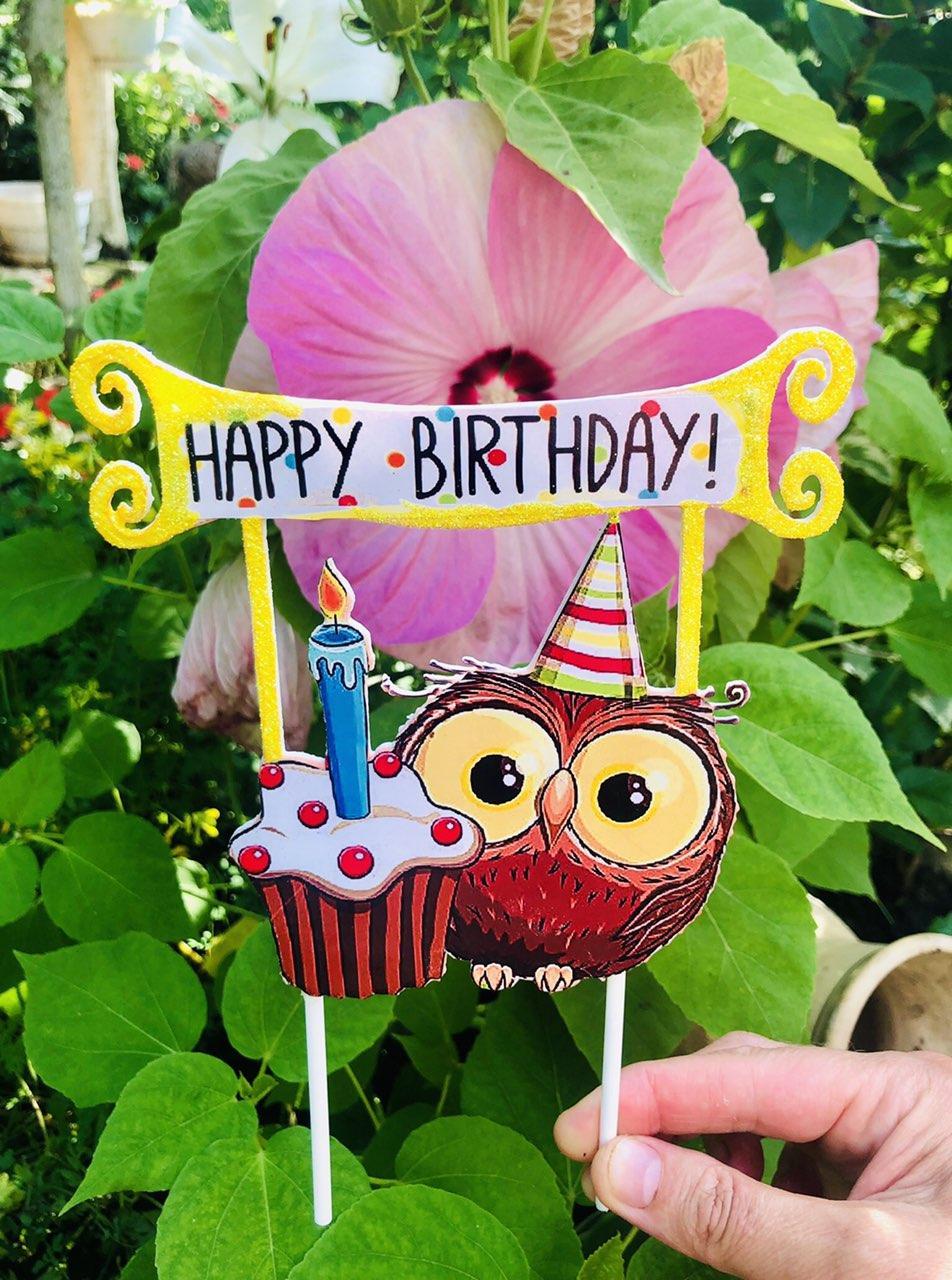 Топпер Happy Birthday, Топпер 1 годик , Топер happy birthday с принтом совы, топпер в блестках, топпер 1 годик
