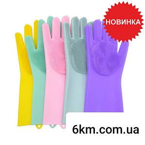 Силіконові багатофункціональні рукавички для миття та чищення Silicone Magic