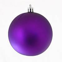 Куля  d - 8 см, фіолетова матова