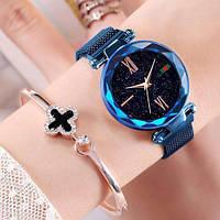 Часы Starry sky, на магнитном браслете. Синие