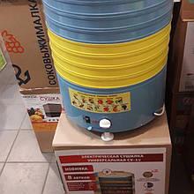 Сушка для овочів та фруктів Елвін СУ-1у (об'єм 60 літрів)