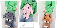 Сумка-рюкзак детская в виде кролика