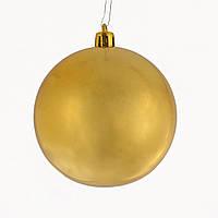 Куля  d - 8 см, золотий   матова