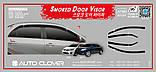 Ветровики, дефлекторы окон Toyota Corolla 2007-2012 (Autoclover) A169, фото 5