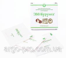Эм курунга порошок набор 3 штуки Арго Оригинал Шаблина (для желудка, кишечника, поджелудочной, гастрит, язва)